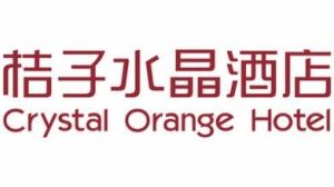 Crystal Orange Hotel (Linyi City Government)